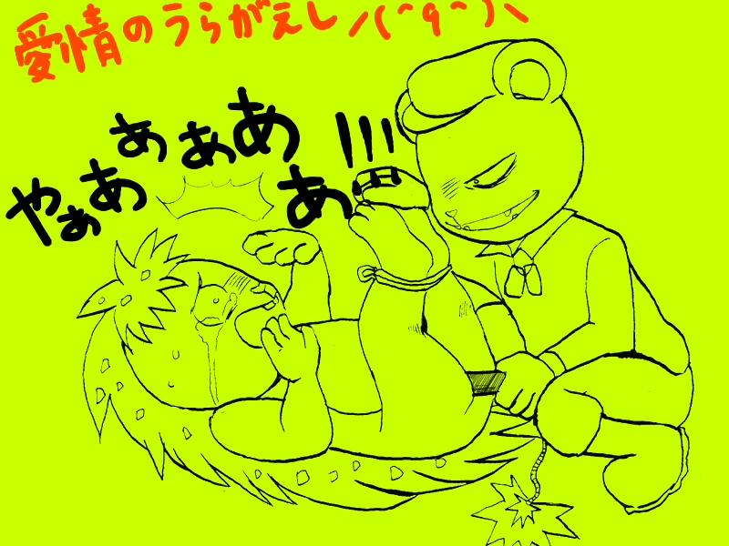 happy anime flaky tree friends Dragon ball android 18 naked