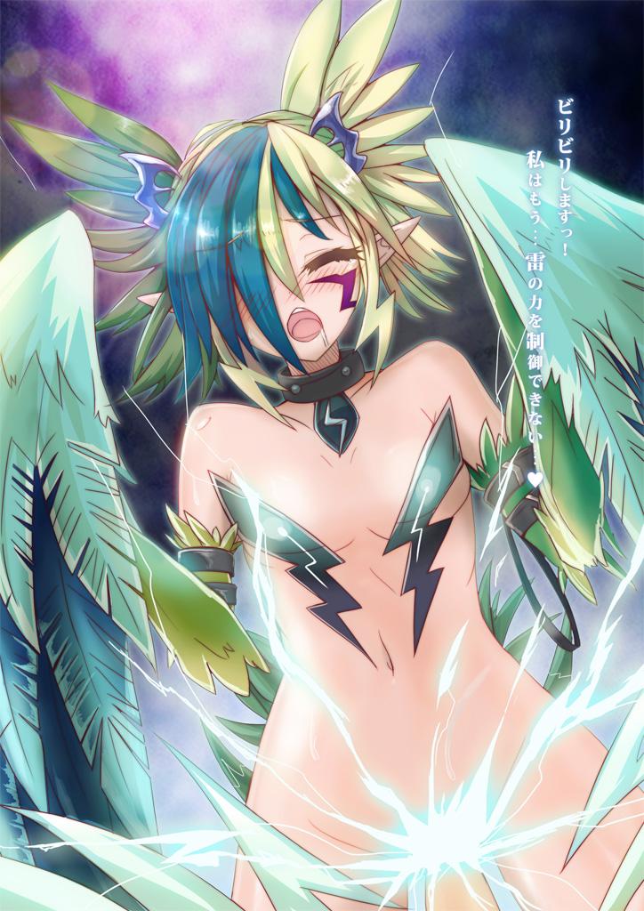 amadhy girls bikini rule pov Tree of savior