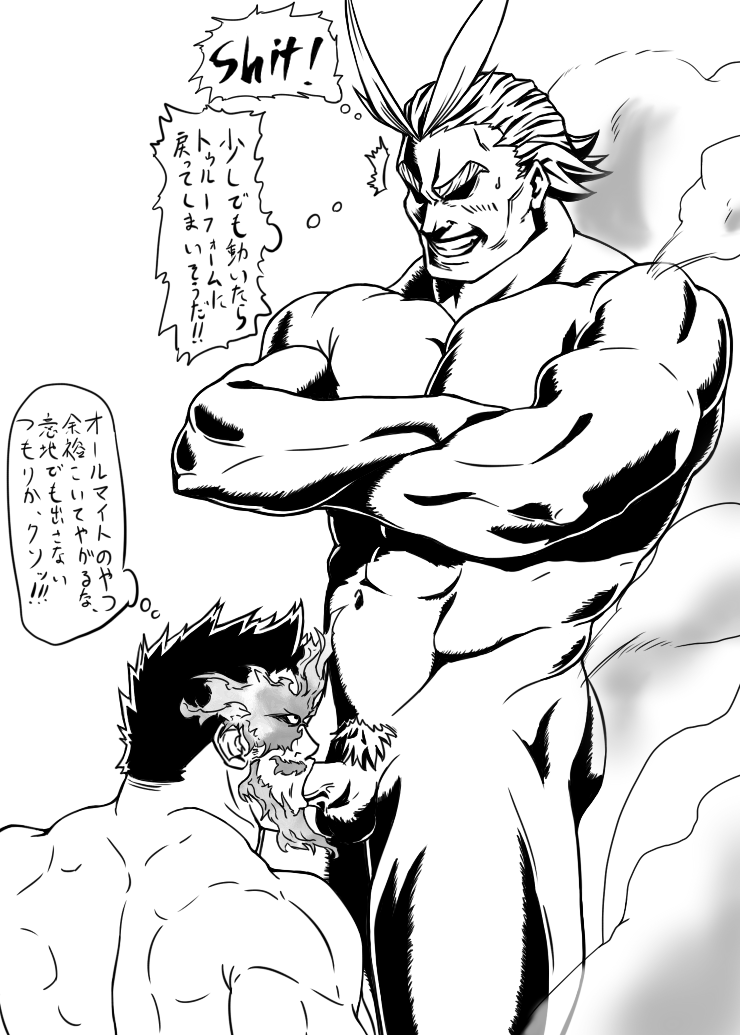 academia tooru hero boku no hagakure Underswap sans x underswap papyrus