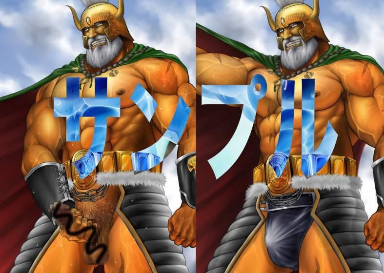 heart star fist mr north of the Legends of chima li ella