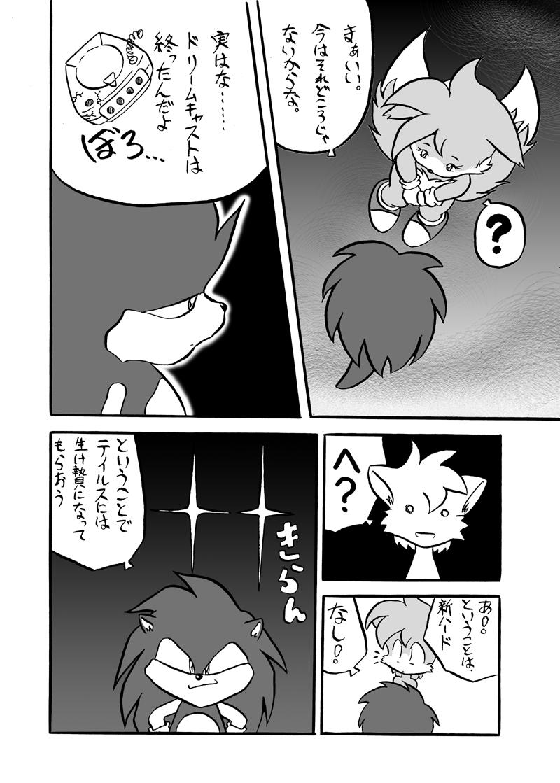 twoearle the twin-tail gonna be Sin nanatsu no taizai nudity