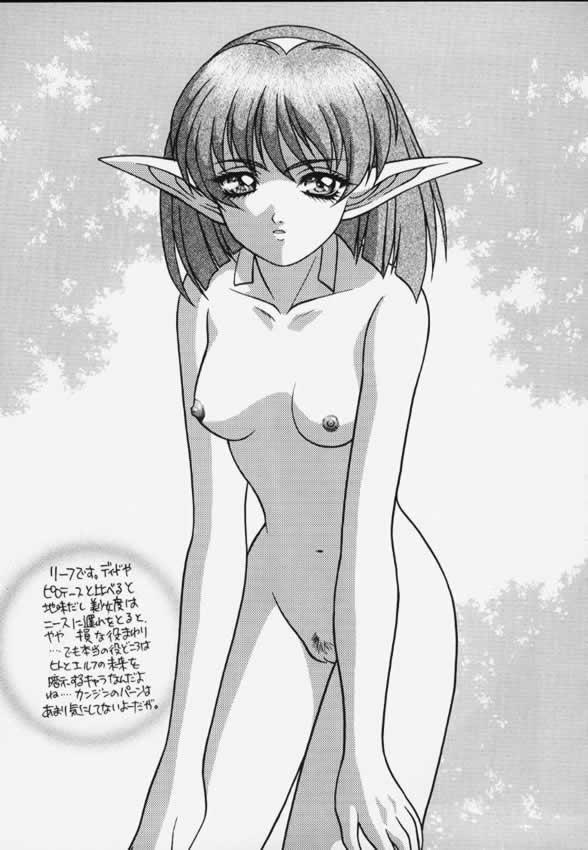 grancrest nude war of record Mondaiji tachi ga isekai kara kuru sou desu yo black rabbit
