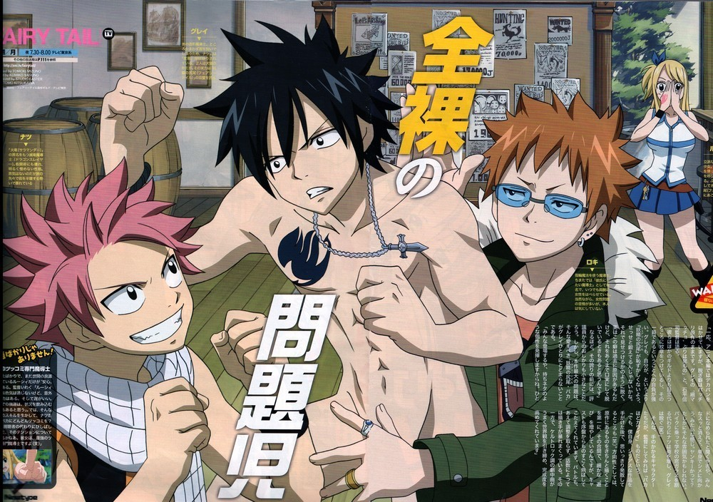 gray is tall how fullbuster Specimen 11 spooky's house of jumpscares