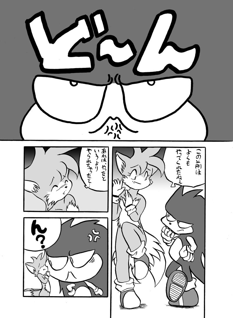 twin-tail gonna twoearle be the Ero manga! h mo manga mo