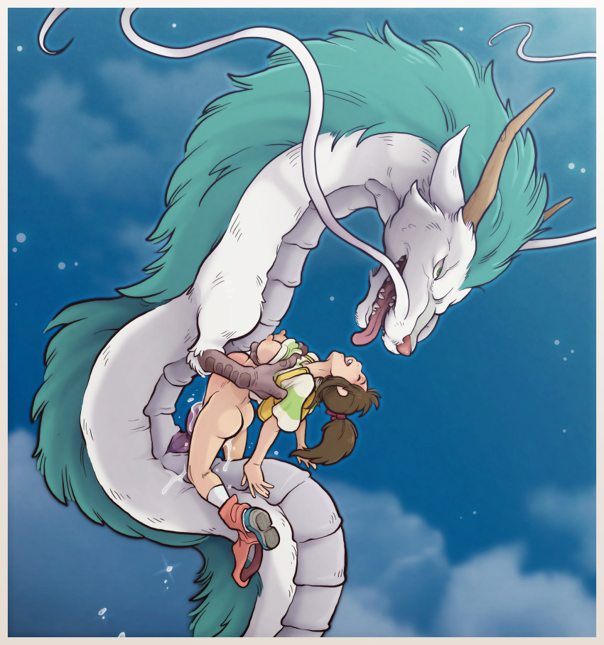 haku and spirited away kiss chihiro Five night at freddy animation