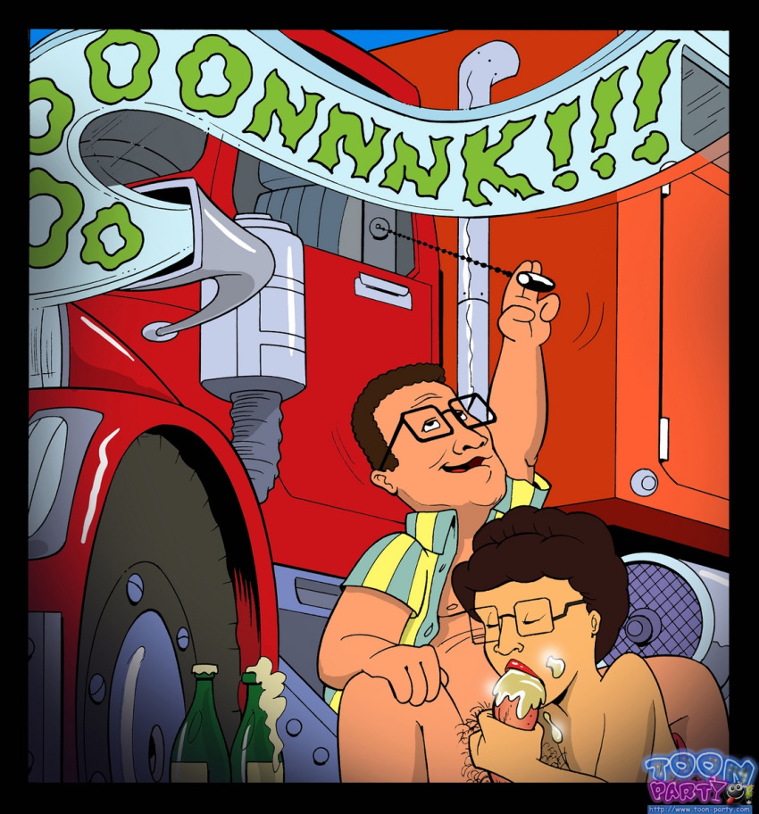 a dick hank hill is How to clean an onahole