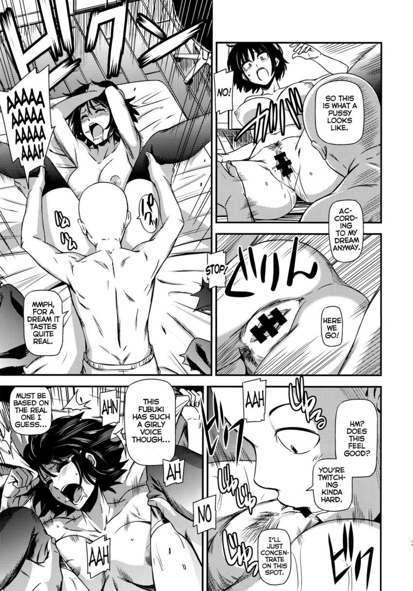 man one ancient king punch Tsuujou kougeki ga zentai kougeki de ni-kai kougeki no okaa-san wa suki desu ka?