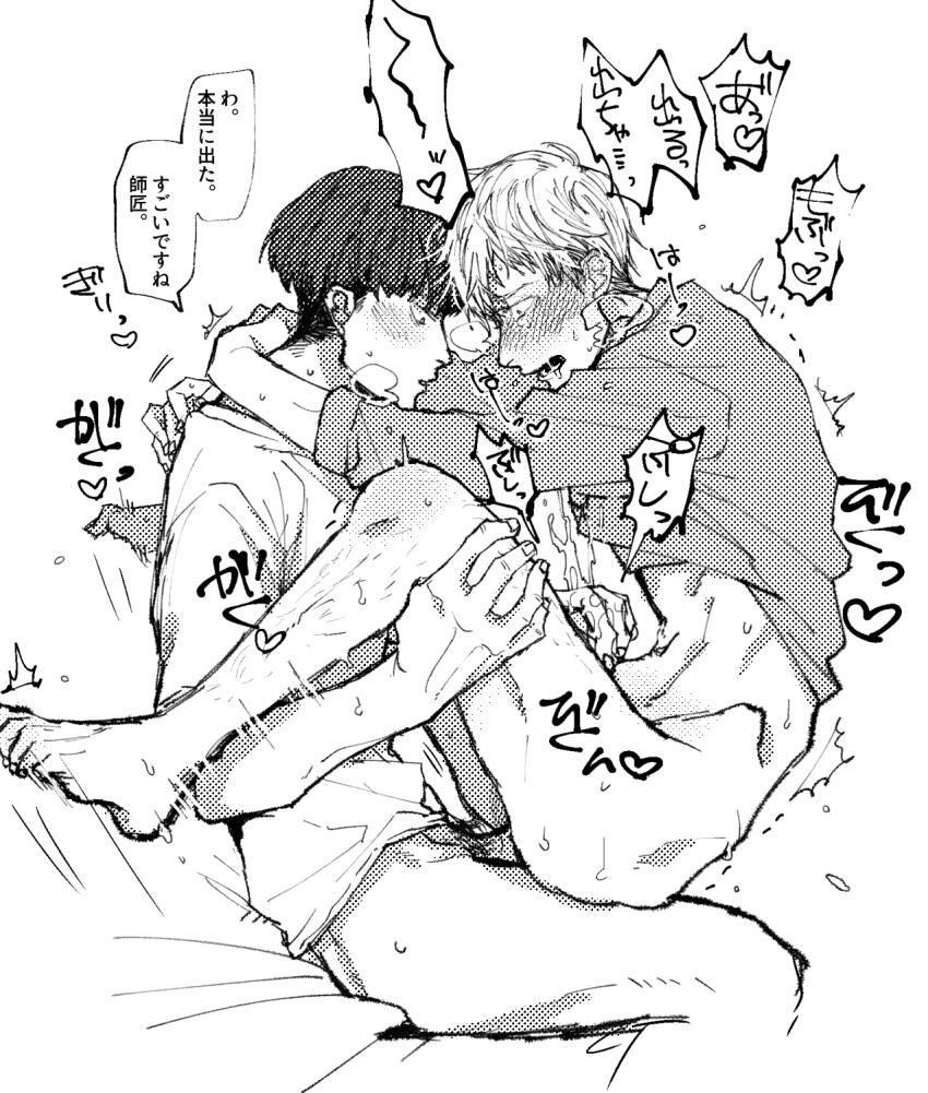 kageyama shigeo ???% Devil may cry gay porn