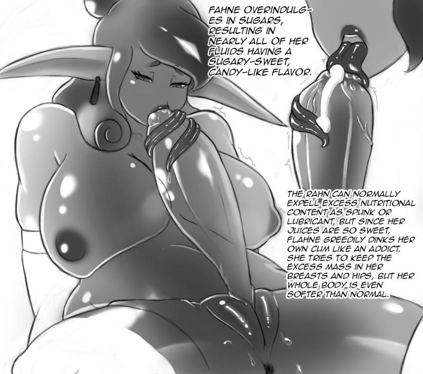 tainted shekka in trials space Hatsuru koto naki mirai yori