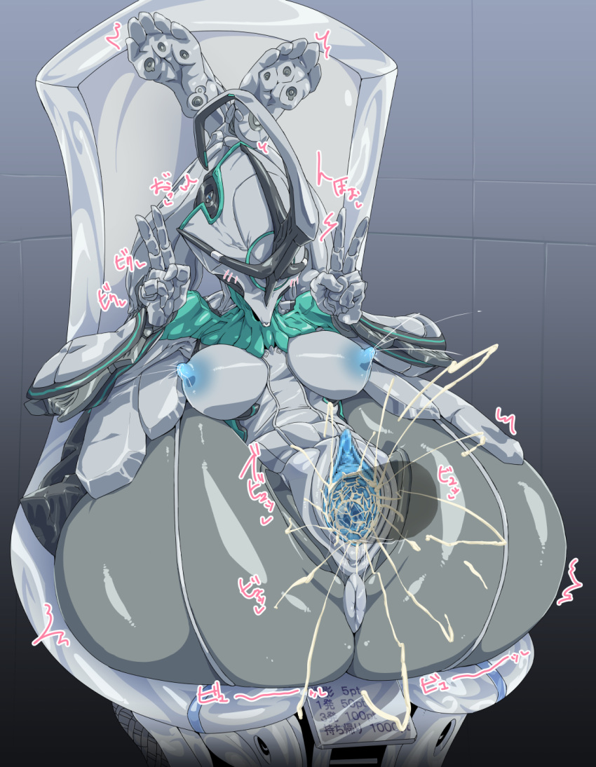 warframe nyx how to get Killer instinct orchid heart attack