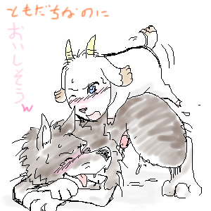 hentai ryuugajou maizoukin nanana no Shadow the hedgehog is a bitch ass mother fucker